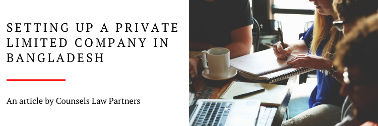Formation of a Private Limited Company