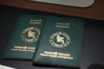 Immigration Law in Bangladesh