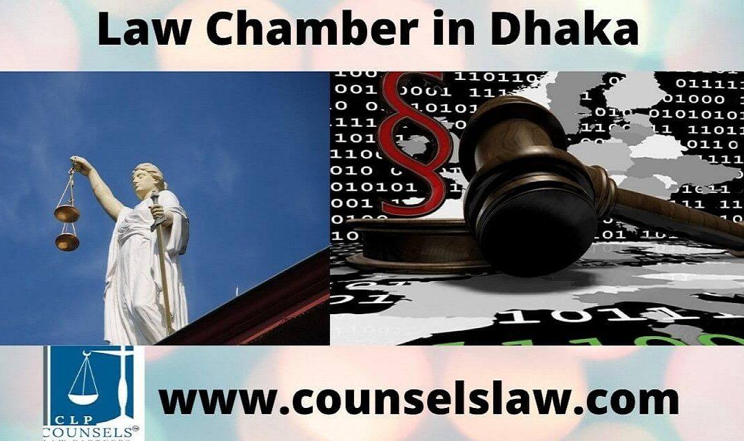 Law Chamber in Bangladesh