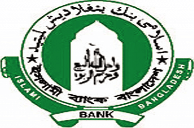 our-client-islami-bank-bangladesh-limited