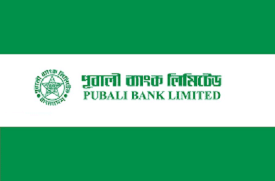 our-client-pubali-bank-limited