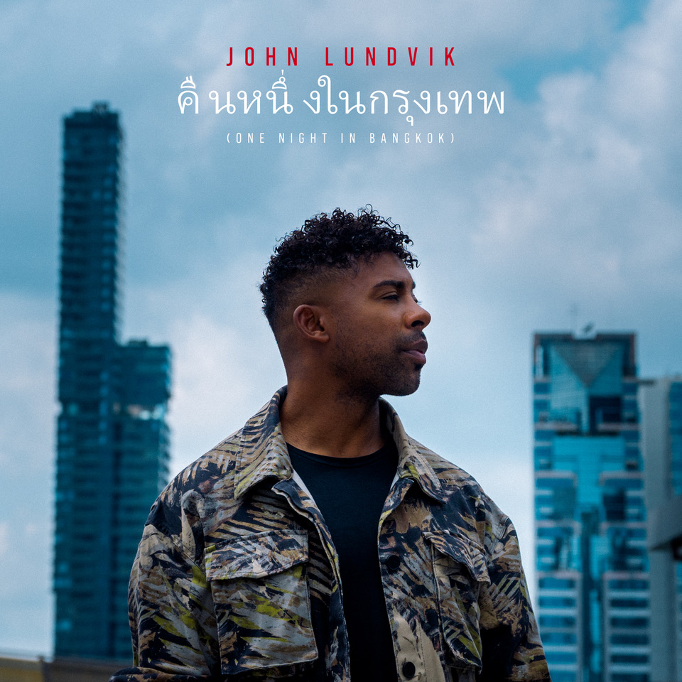Music: John Lundvik Spends 'One Night in Bangkok'