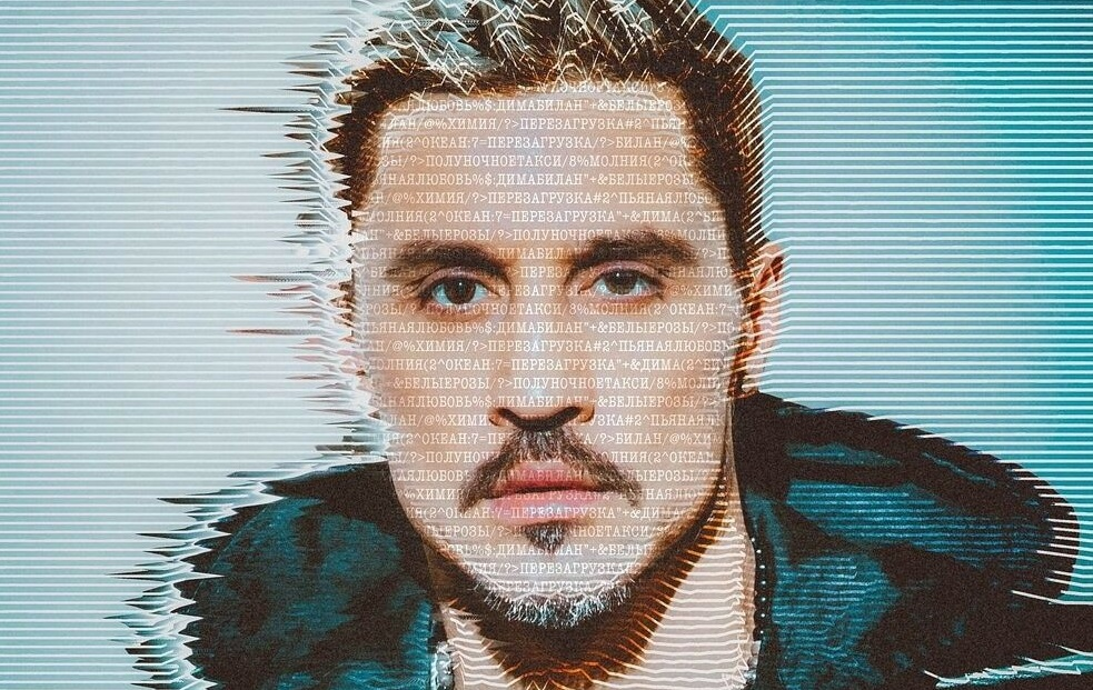 Eurovision: Dima Bilan Releases New Album 'Reboot' (Перезагрузка)