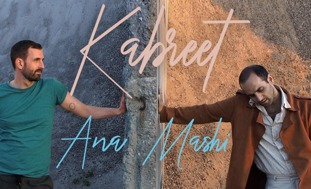 Yememi-German Duo Kabreet Release New Song 'Ana Mashi'