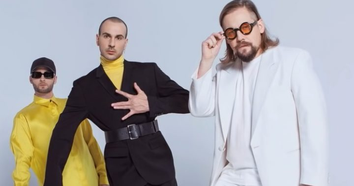 Lithuanian Eurovision Favourites The Roop Return With Their Entry 'Discoteque' Vying For ESC21 Glory