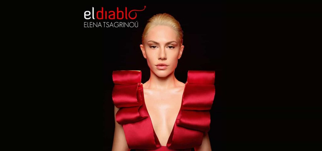 Cyprus's Elena Tsagrinou Releases Official Video for Her Eurovision 2021 Entry 'EL DIABLO'