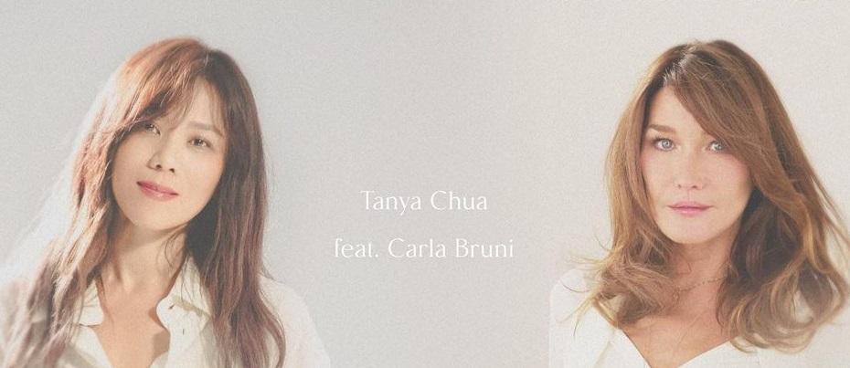 Carla Bruni and Tanya Chua Release Elegant New Duet 'Photographs'