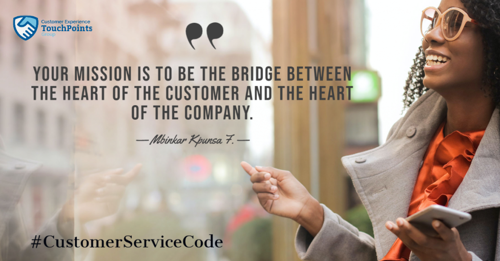customer service code of conduct