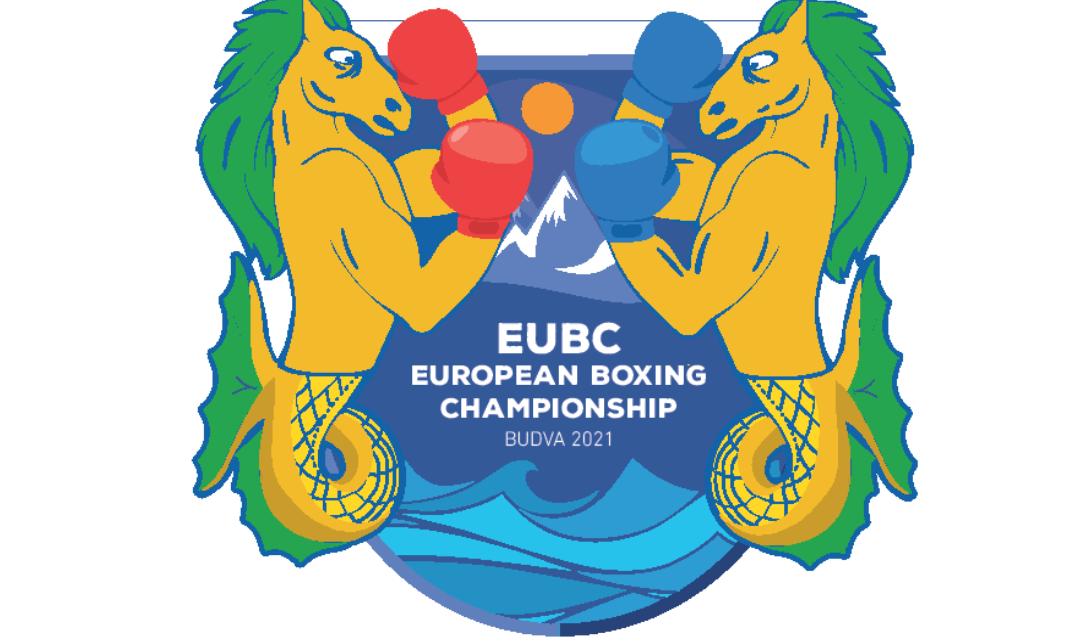 Udtagelse til U19 Europamesterskaber