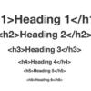 H1 overskrifter, H2, H3 m.m.