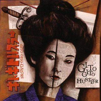 GITOGITO HUSTLER - Gito Gito Galore CD