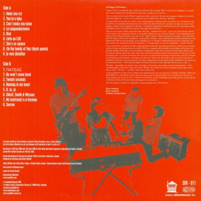 CURLEE WURLEE - Oui Oui LP back cover