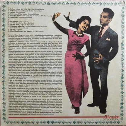 VA: Cambodian Nuggets LP back cover