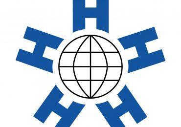 IHF 42nd World Hospital Congress - Brisbane
