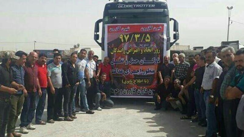 پنجمین روز اعتصاب رانندگان و کامیون داران ایران