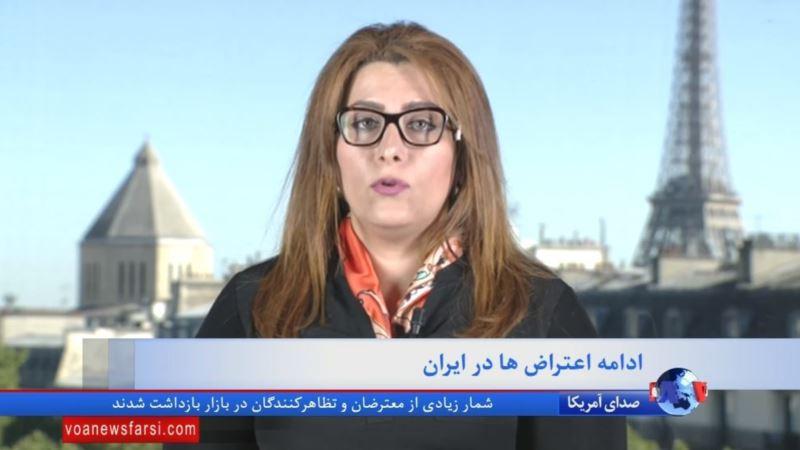 هموند دفتر سیاسی ایران برای انتخابات آزاد: اعتصاب بازاریان ادامه اعتراضات دی ماه است