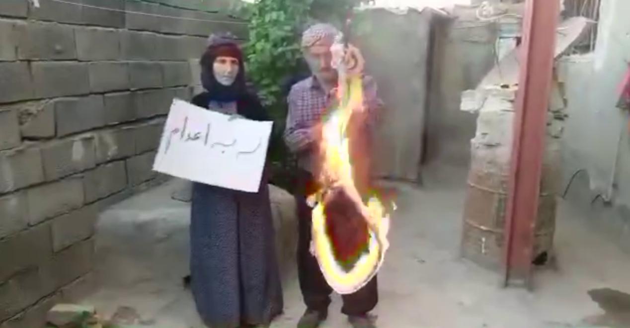 چالش آتش زدن طناب دار – پدر و مادر رامین حسین پناهی