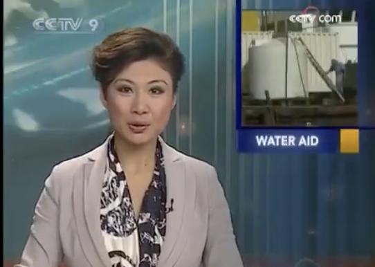 گزارش تلویزیون چین درباره صدور یک روز در میان ۶۵۰ هزار لیتر آب آشامیدنی ایران به عراق