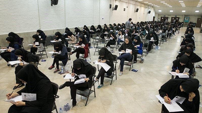 دهها شهروند بهائی از تحصیل دانشگاهی در سال ۹۷ محروم شدند
