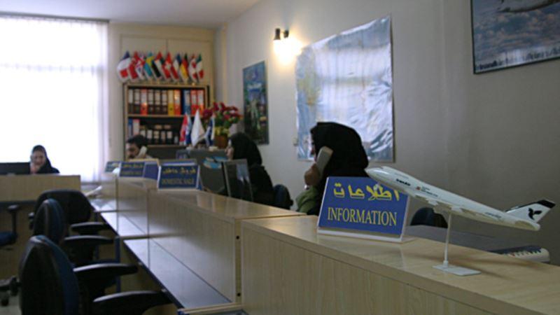 گزارش وال استریت جورنال از کسادی بازار مسافرت خارجی بعد از سقوط ارزش ریال در ایران