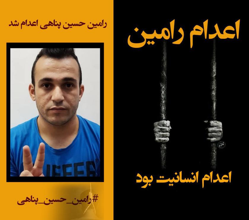 خبر کوتاه بود! اعدامشان کردند. اعدام رامین حسین پناهی، زانیار و لقمان مرادی، اعدام انسانیت بود