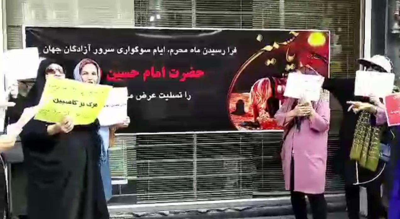 حسین حسین شعارشون/ دزدی افتخارشون: تجمع اعتراضی مالباختگان کاسپین در تهران و رشت