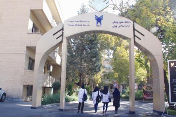 ورود گشت انتظامی به دانشگاه تهران مرکز و ایجاد درگیری با دانشجویان این دانشگاه