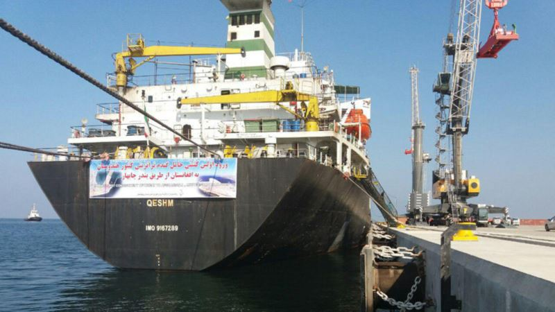 وال استریت جورنال: پروژه بندر چابهار ایران معضلی برای آمریکا محسوب میشود