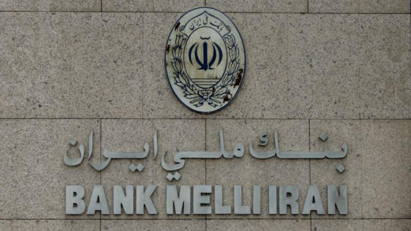 گزارش وال استریت جورنال درباره پایبندی متحدان آمریکا به تحریم جمهوری اسلامی ایران