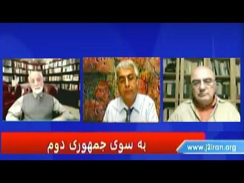 درس های تاریخ ایران برای طرح جمهوری دوم- رامین کامران، امیرحسین لادن، کورش عرفانی