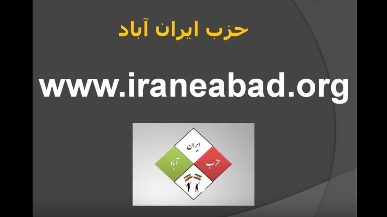 تلویزیون دیدگاه – حزب ایران آباد – جبهه جمهوری دوم: در شبکه های اجتماعی و فضای مجازی