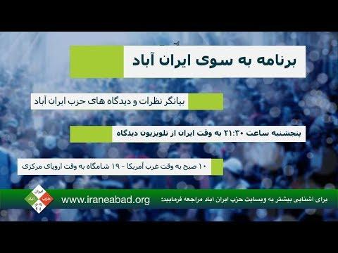 اهمیت بالا بردن کیفیت کنشگری برای غلبه بر رژیم آدمکش