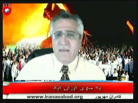 برنامه به سوی ایران آباد: روش های سازماندهی تداوم اعتراضات کارگری