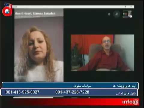 برنامه ایده ها و ریشه ها – 139 – سیامک ستوده – علی زیدونی