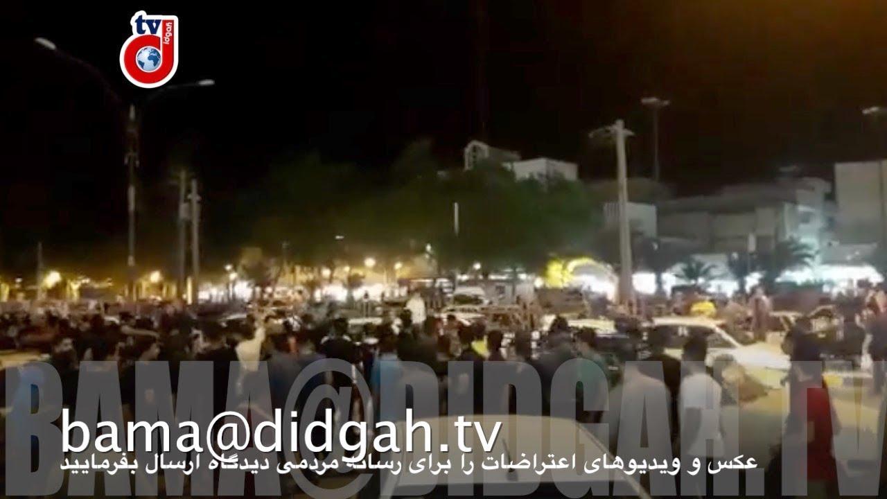 جنگ خیابانی در خرمشهر و حمایت اهواز و ماهشهر و … از اعتراضات مردم خرمشهر – ۱۰ تیر ۹۷