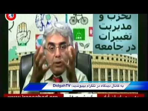 چرا برای ایجاد تغییر پایدار در ایران به احزاب سیاسی نیاز داریم؟