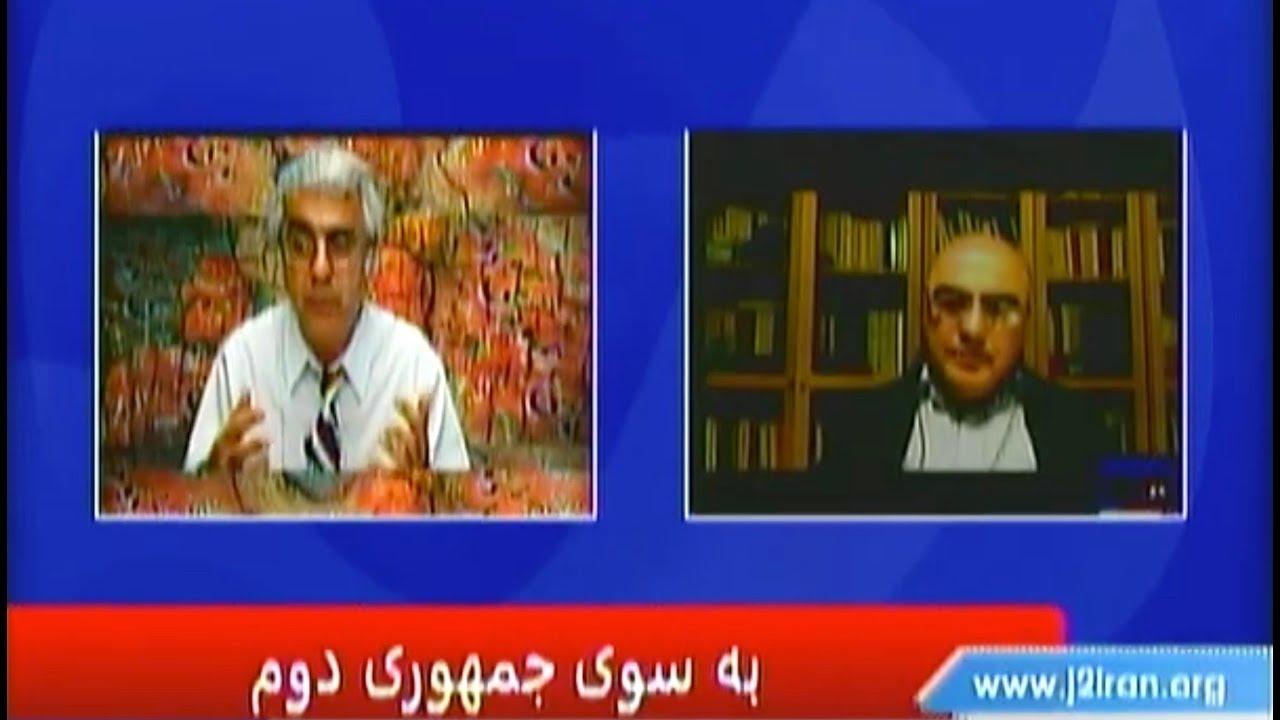 ضرورت پشتیبانی مردمی در موفقیت جبهه ی سیاسی: کورش عرفانی و رامین کامران