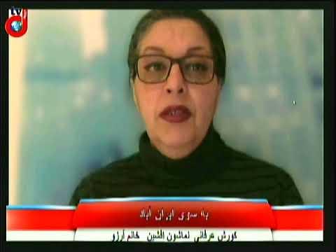 برنامه به سوی ایران آباد: سرنگونی استبداد: وفاداری به ذات انسانی