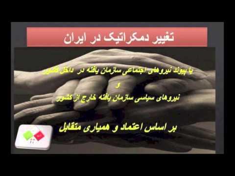 پیام سیروس از اعضای حزب ایران آباد به مناسبت نخستین سالروز تاسیس حزب