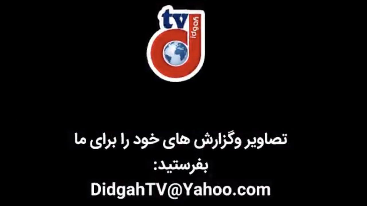 جنبش مردم ایران: نیروی انتظامی، حمایت حمایت