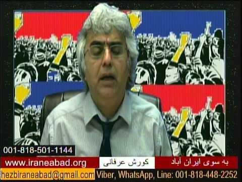 برنامه به سوی ایران آباد – سازماندهی شهروندان