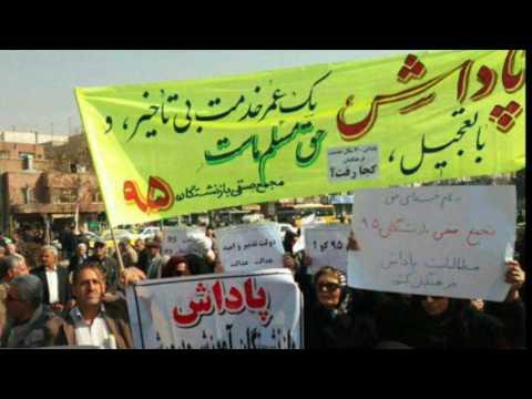 معیشت، منزلت، حق مسلم ماست!