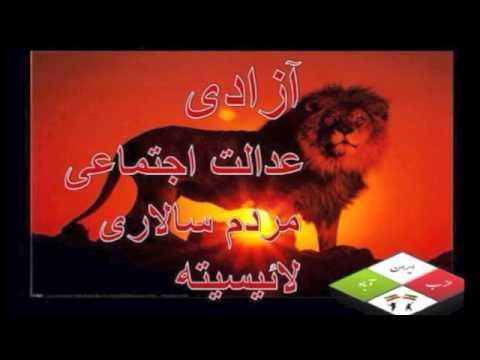 پیام کیمیا از اعضای حزب ایران آباد به مناسبت نخستین سالروز تاسیس حزب