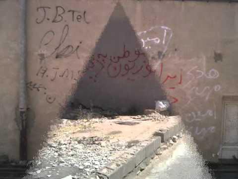 جنبش شعارنویسی ایرانیان: گلچين شعارها, شماره یک