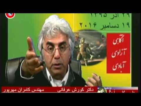 سرنگونی این رژیم، وظیفه ی ملی ماست!