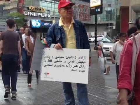 فعالیت های کنشگران حزب ایران اباد در کانادا