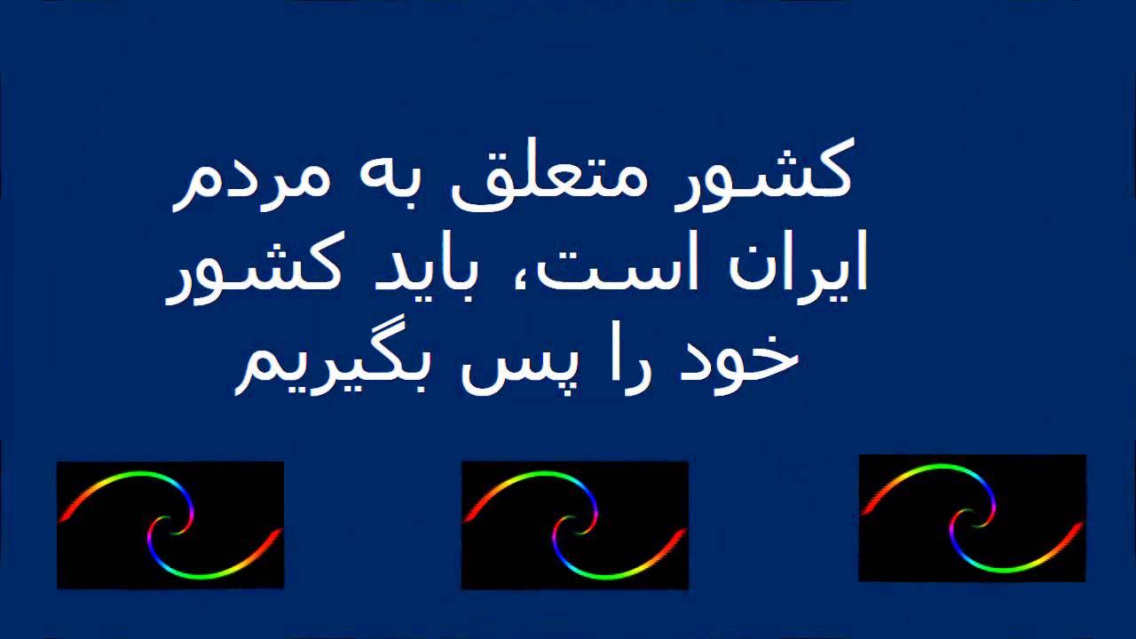 HIA 14   به حزب ایران آباد بپیوندید