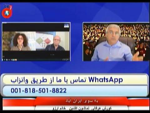 برنامه به سوی ایران آباد: آغاز فروپاشی نظام و ضرورت کسب آمادگی برای بازپس گرفتن ایران