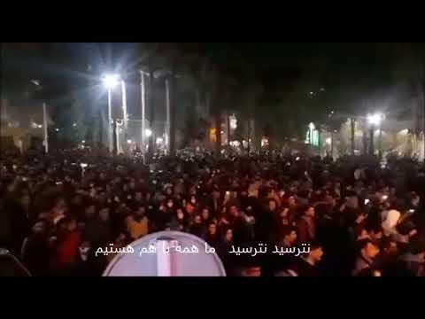 زندگی انسانی  جمهوری ایرانی: نترسید نترسید ما همه با هم هستیم