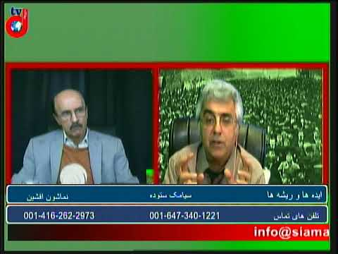 برنامه ایده ها و ریشه ها – 37 – گفتگوی سیامک ستوده و کورش عرفانی در ارتباط با جنبش اعتراضی در ایران